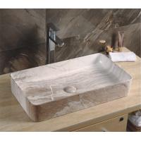 Раковина CeramaLux 600*340*110 из камня